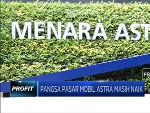 Astra Alami Kenaikan Penjualan Mobil di September 2019