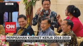 VIDEO: Perpisahan Kabinet Kerja 2014-2019