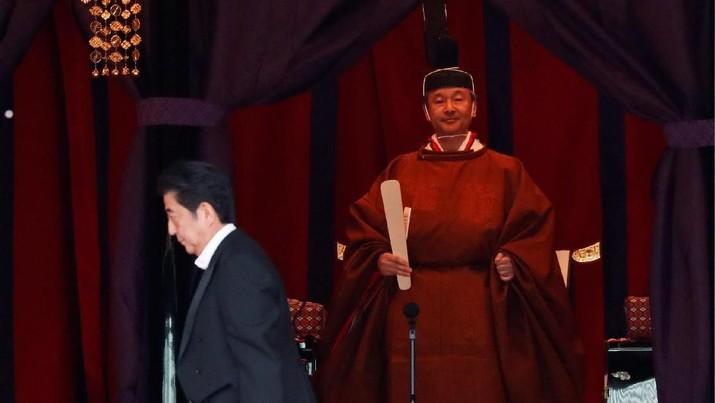 Kaisar Naruhito melaksanakan ritual aksesinya yang disebut Ritual 'Daijosai'.