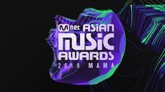 MAMA 2019 di Antara Penyambung dan Batu Sandungan K-Pop