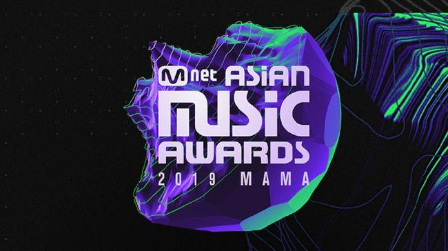 Riwayat Mnet Asian Music Awards Bawa K-Pop ke Panggung Asia