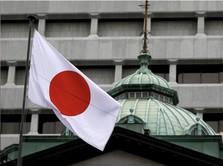 Awas, Potensi Jepang Resesi Makin Besar
