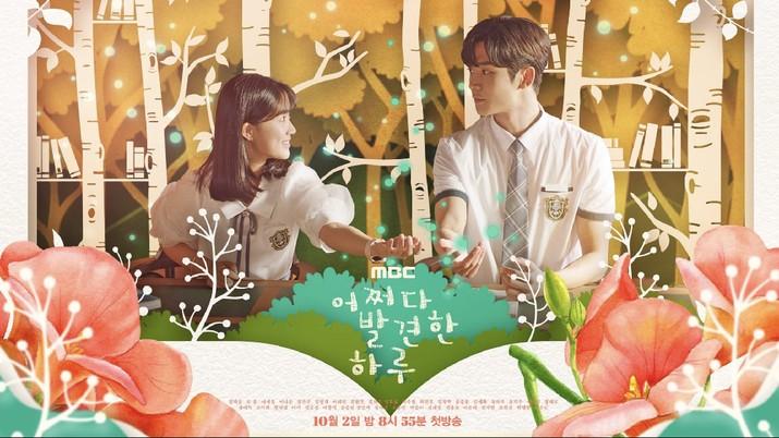 Dramaqu & Deretan Tempat Nonton Drama Korea Gratis
