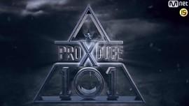 Produce X 101 dan di Balik Riuh Acara Pencarian Bakat K-Pop