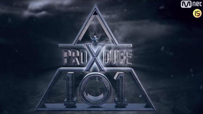 Kasus Manipulasi, Dua Petinggi 'Produce X 101' Resmi Ditahan