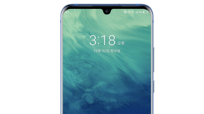 Kompetitor WhatsApp, Kakao terjun ke bisnis ponsel dengan meluncurkan smartphone 5G pertamanya.