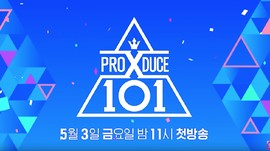 Pemimpin Mnet Disebut Terlibat Skandal Produce X 101