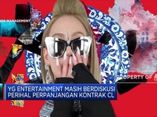 Dikabarkan Hengkang, Bagaimana Nasib CL di YG Entertainment?