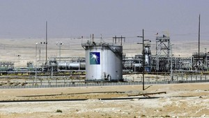 Saudi Aramco Akan Lepas 1,5 Persen Saham Senilai US$24 Miliar