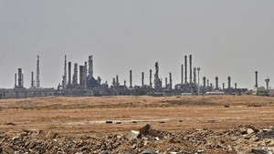 Iran Dapat Cadangan Minyak 22,2 Miliar Barel dari Ladang Baru