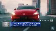 Startup Xpeng Motors Himpun Dana USD 400 Juta dari Xiaomi