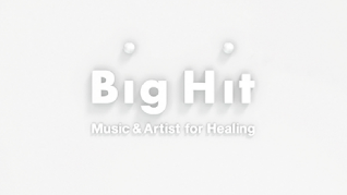 Big Hit Disebut Bakal Akuisisi Pledis Entertainment