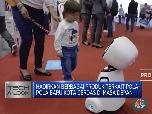 Ini Dia Canggihnya Teknologi Masa Depan China