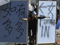 Polisi Hong Kong Akhiri Penggeledahan Demonstran di Kampus
