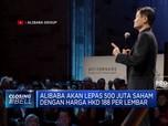Begini Antusias Investor Sambut IPO Kedua Alibaba