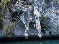 Batu Kelamin, Fenomena Alam Berpanorama Indah di Raja Ampat