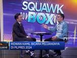 Ridwan Kamil: Soal Maju ke Pilpres Bakal Dijawab Tahun 2020