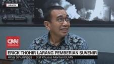 VIDEO: Erick Thohir Larang Pemberian Suvenir