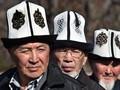 Oleh-oleh Khas Kirgistan Masuk Daftar UNESCO