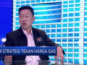 Kadin: Harga Gas Industri Indonesia di Atas Rata-rata ASEAN