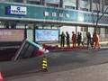 VIDEO: Lubang Jalanan di China Telan Bus, 6 Orang Tewas