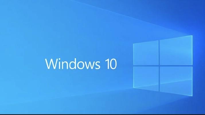 NSA memberitahu Microsoft akan adanya masalah signifikan yang memengaruhi sistem operasi Windows 10 yang digunakan konsumen dan perusahaan.