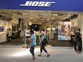 Bose Tutup Toko di Sejumlah Negara, PHK Karyawan