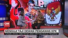VIDEO - Ketua Dewas KPK: Belum Ada Pengajuan Izin Penyidikan