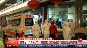 VIDEO: 26 Orang Tewas Terjangkit Virus Corona