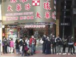 Corona dan Ketakutan Berlebihan Pada China