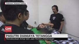 VIDEO: Pasutri Dianiaya Tetangga, Suami Tewas