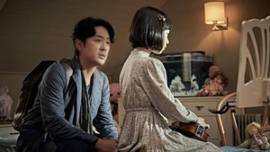 The Closet, Film Horor Ha Jung-woo Tayang Maret di Indonesia