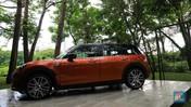 Intip Mobil Terbaru MINI Clubman yang Baru Rilis, Berapaan?