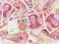 Corona, Bank Sentral China Gelontorkan Rp923 T ke Bank Kecil