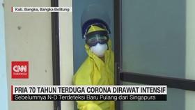 VIDEO: Pria 70 Tahun Terduga Corona Dirawat Intensif