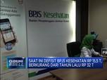 Srimul: Kenaikan Iuran Bisa Kurangi Defisit BPJS Kesehatan
