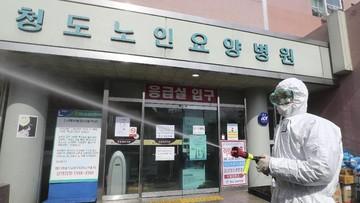 Mewabah Kasus Corona Di Korea Selatan Hampir 6 000