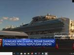 Keputusan Evakuasi WNI Diamond Princess di Tangan Jokowi