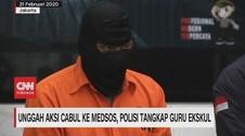 VIDEO: Unggah Aksi Cabul, Polisi Tangkap Guru Ekskul