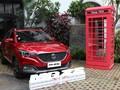 Tak Ada Investasi Pabrik, Merek China MG Jual Mobil di RI