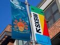 Film Indie yang Batal di SXSW karena Corona Digratiskan