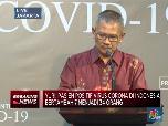 Jubir Pemerintah: Bertambah 7,Kasus Positif Corona RI Jadi 34