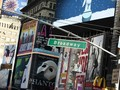 Corona, 120 Ribu Kru Industri Hiburan AS Kehilangan Pekerjaan