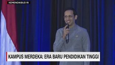 VIDEO: Kampus Merdeka ala Menteri Nadiem (1\5)
