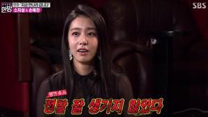 Jo Eun Jung, Reporter dan Gamer yang Dinikahi So Ji Sub