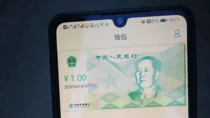 Yuan Digital (Twitter/@lingzh1220)