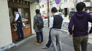 Jepang Berencana Percepat Cabut Status Darurat Corona