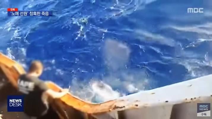 Jasad WNI ABK China Dibuang ke Laut (Screenshot youtube MBCNEWS)