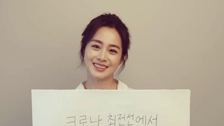 Kim Tae-hee. IG: kimtaehee99