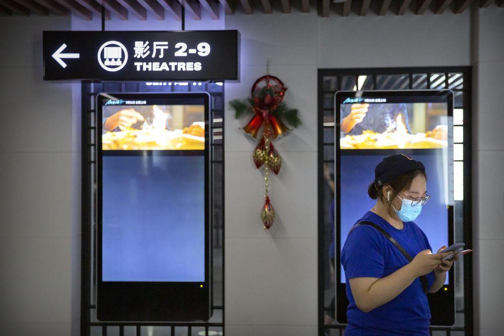 Ilustrasi bioskop di Beijing sudah mulai dibuka. AP/Mark Schiefelbein